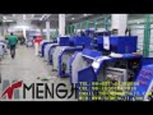 Shanghai Mengji cling film rewinding machine worshop
